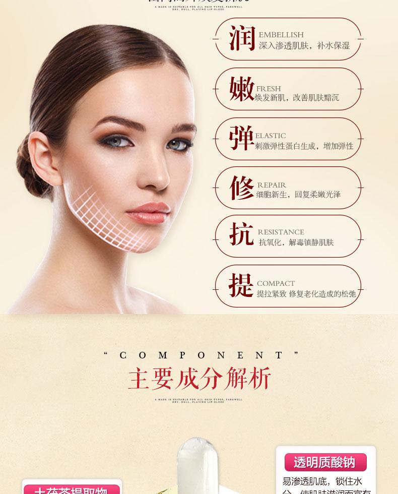 化妆品代加工厂